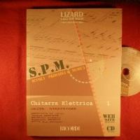 SPM scuola di chitarra elettrica